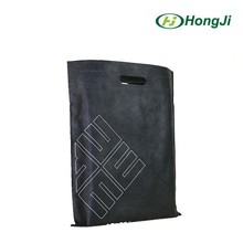 Die Cut Handle Bag Fabric Shopping Bag OEM Printed Non-woven Bag
