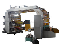 QTM type high speed paper roll to roll five colours flexo printing machine