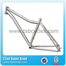 2015 hot sales 650B mtb frame montain bikes ,china mountain bike TSB-TM1302