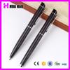 factory cheap price ball pen, mechanical pencil, gift box pen set
