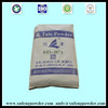 Hydrated magnesium silicate powder for rubber