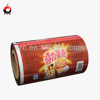 pe wrap packing stretch colorful plastic films for food