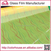 Bedroom/Bethroom pvc laser window film adhesive film for glass