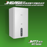 low-power heating combies for heat supply and domestic hot water
