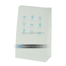 2014 Chinese Factory OEM Production custom luxury brand paper bag
