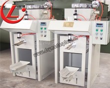 Automatic dry mortar packing machine for dry mortar plant