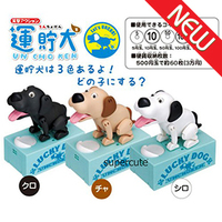 Special rotable dog design plastic coin bank