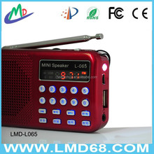 rechargeable am fm radio multi band radio receivers L-065AM