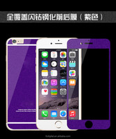 High Quality 2.5D Ultra Clear Shining Tempered glass screen protector for iPhone6/iPhone 6 plus /iPhone5s /5