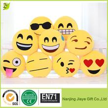 Hot Selling Cheap Custom Plush Emoji Pillow
