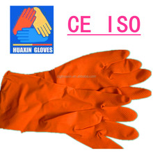 Latex household gloves bi color blue and yellow in natural latex gloves