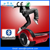 dual wheel self balancing electric scooter scooter board adult scooter