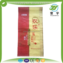 high quality plastic bags for rice packaging for sale
