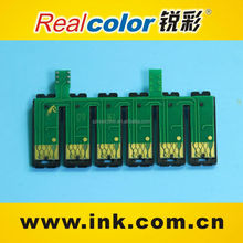 Permanent R270 chip auto reset for T0821-T0826