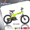 2015 latest design kids bicycle,latest price kid bicycle,steel latest kids bicycle