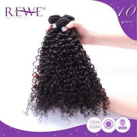 Natural Color Kinky Curly Braiding 24 Inch Human Hair Weave Extension Extensions