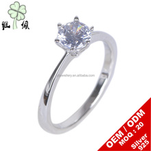 Factory direct silver ring jewelry,new design vogue wedding rings jewelry wholesale