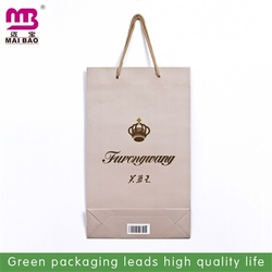 glamour design printed fashion paper bag for gift with bag handle