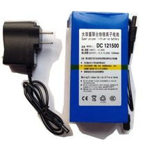 Dry li-ion battery Cell 12V battery with best price