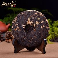 alibaba hot products fit easy beauty slimming tea cake pu erh tea
