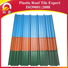 plastic material corrugated roof tile edging