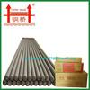j421 welding electrodes e6013 e7018 welding electrode iso supplier