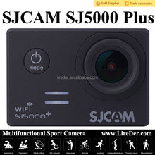 Best quality latest 1080p tracking hd web cam ip