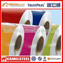 SGCH JIS 3302 prepainted galvanized iron sheet in coil with ISO to Turkey