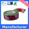 2015 waterproof japanese custom printed washi tape pp36