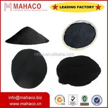 Market price for carbon black N220,N330,N550,N660