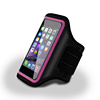 SportFit Plus Armband Case for Apple iPhone 6