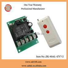 stable sensitivity 12v garage door wireless motor remote control switch(ZK-40AL+ZY7-2)