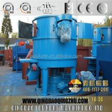 Economical Price Sand Mill / Roller Type Sand Mixer