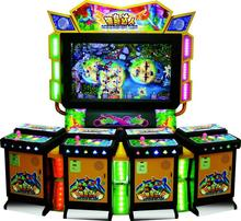 Zaire promotional amusement cheap fish swing game machine made in China