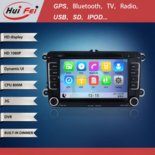 HuiFei Virtual Disc HD 1080P support 3G WiFi iPhone New Interface for VW Radio