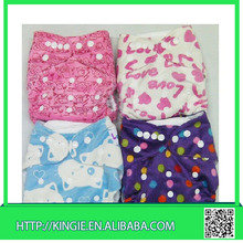 Alibaba china supplier china baby cloth diapers