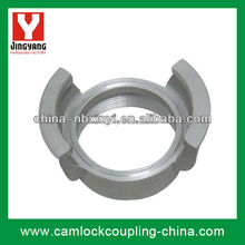 Aluminium Guillemin coupling (female without latch)
