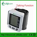 مراقبة ضغط الدم orw211 ثمن 2015 الصين الصانع