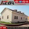 China Prefabricated Homes Modern Villa House 212