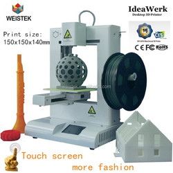 2015 New year and new arrival 3d printer china and 3d printer machine with touch screen