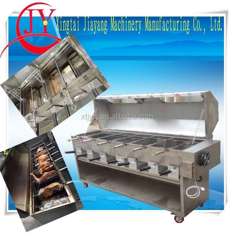 chicken roasting machine for sale