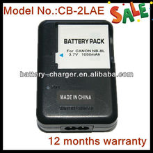 For Canon camera max power battery charger CB-2LAE