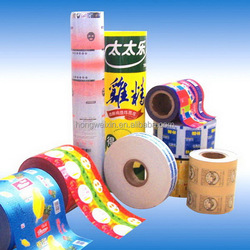 Top quality professional pvc vinyl film roll adhesive