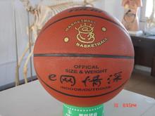 high quality hand made basketballs for USA CLUB