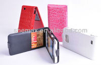 wallet plastic cover case for samsung i9100 galaxy s2