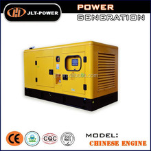 price diesel generator 15kva!!! 15kva water cooled three phase power diesel generator