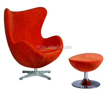 Buy High Quality Egg Chair Replica Ikea AK-077Living Room Furniture