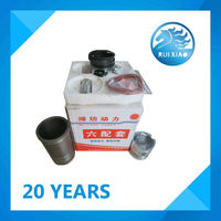 Generator Set K4100 Engine cylinder Liner Kit For Weifang Engine