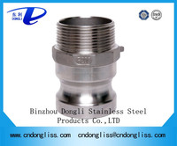 high quality NPT / BSP thread hose camlock coupling, quick connectors Type F
