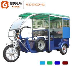 Henan Xinge Battery-Powered Three Wheel Motorcycle for Passenger, Electric Three Wheel Motorcycle